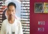 Pemuda berinisial RH (23), yang diringkus Satresnarkoba Polres Tulang Bawang saat menggerbek sebuah bedeng di Dusun Kagungan Dalem, Kampung Bujung Tenuk
