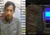 Seorang terduga pengedar narkoba jenis sabu berinisial AI (28), yang diringkus Satresnarkoba Polres Tulang Bawang