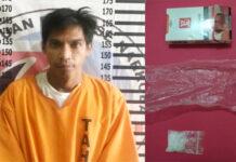 Terduga pengedar narkoba jenis sabu berinisial FH als AN (29), yang dibekuk Satresnarkoba Polres Tulang Bawang